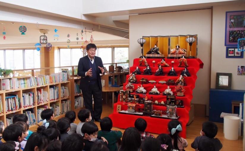 佐野市の幼稚園にて雛人形(雛祭り)についてのお話
