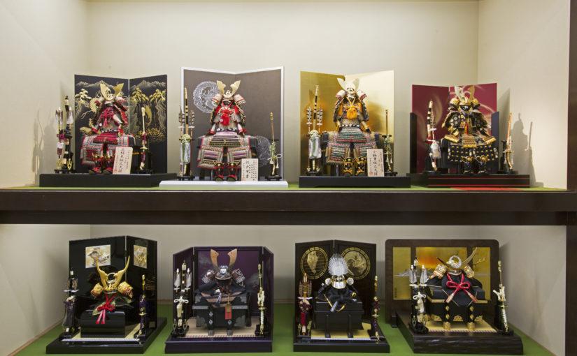 初節句 男の子への五月人形 創業100周年特別展示会