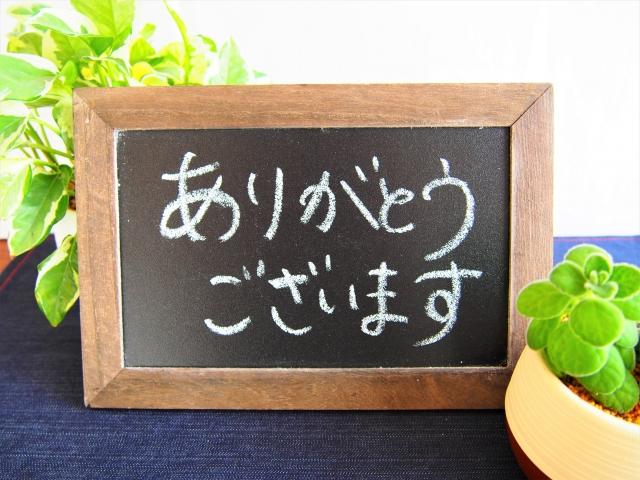 創業100周年記念 雛人形販売会ご来場のお礼