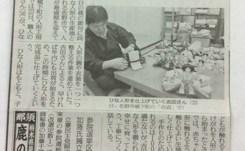 読売新聞 内野恵佑記者 取材