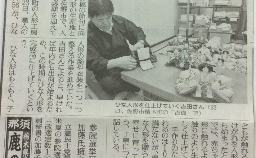 メディア掲載のご紹介 ▶読売新聞からの取材 内野恵佑記者