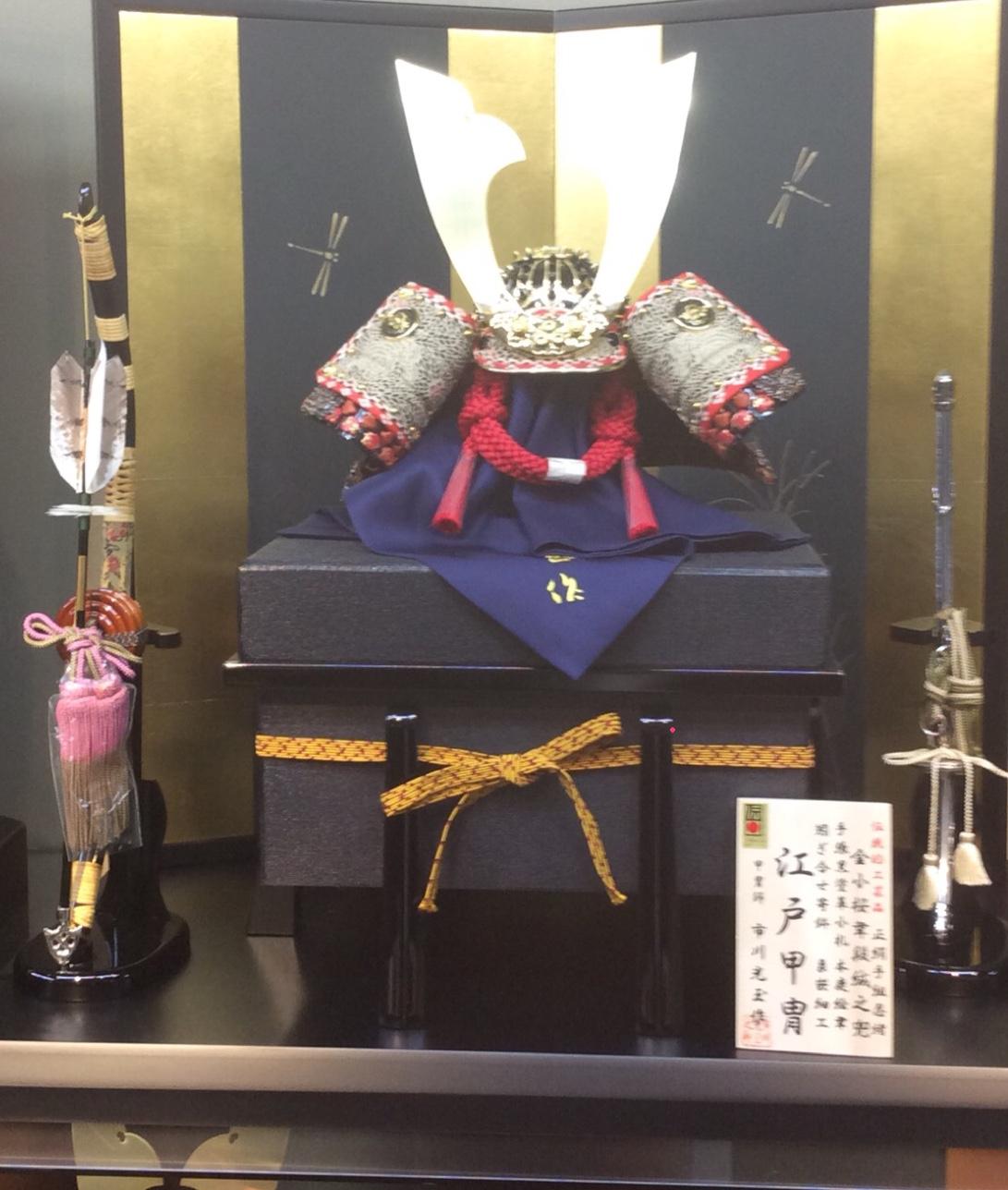 吉貞 五月人形3